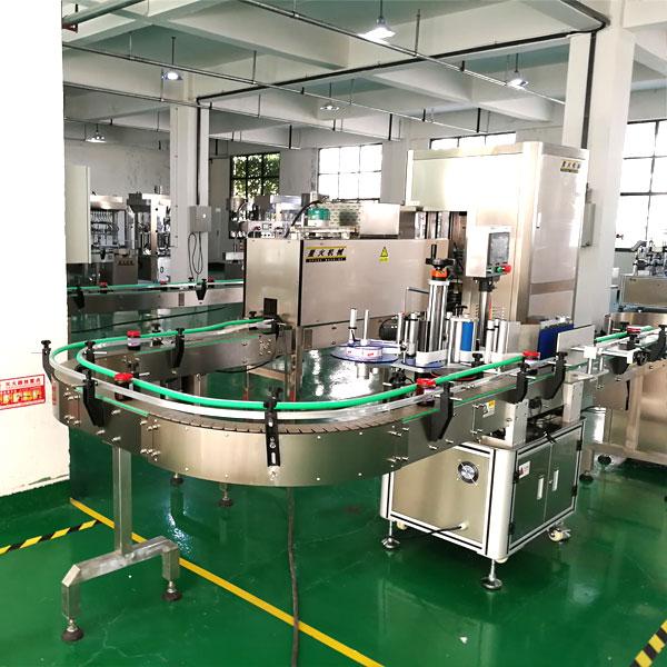 瓶装辣椒酱灌装机-大型辣椒酱加工生产线设备细节展示