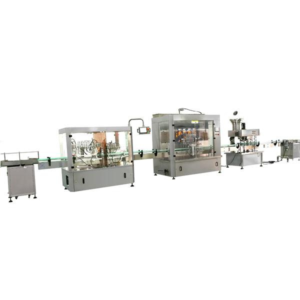 蚝油灌装设备-厨房粘稠调料生产线